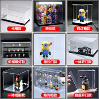 High transparent acrylic display box hand-made clay storage model cover toy up to light dust box custom