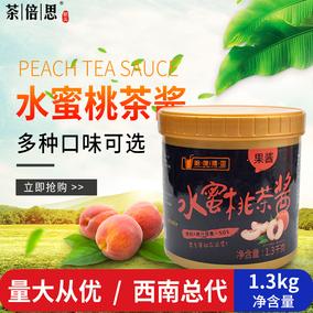 水蜜桃茶酱众果水蜜桃酱浓缩果味酱果美味茶酱奶茶店专用商用包邮