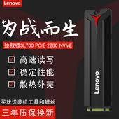 联想拯救者SL700128GM.22280SSD NVME协议PCIE拯救者固态硬盘256G