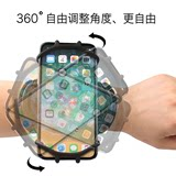 Rotatable wrist bag sports arm mobile phone bag running riding wrist bag mobile phone bag arm bag on behalf of driving takeaway navigation