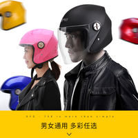 DFG motorcycle helmet male electric car helmet female four seasons half helmet winter anti-fog warm battery car helmet