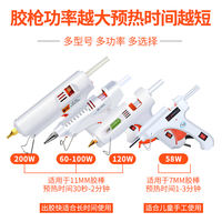 Glue gun hot melt adhesive grab glue to grab universal hot melt gun home handmade hot melt bar hot melt adhesive 11-7mm