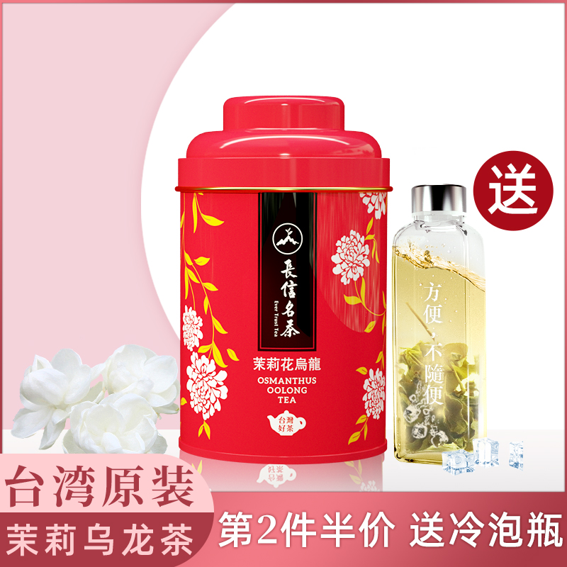 Высокогорный чай Артикул 575887951765