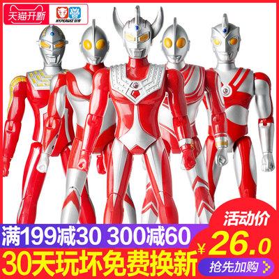 奥特曼玩具变形全套装正版咸蛋超人男孩赛文泰罗儿童软胶可动人偶