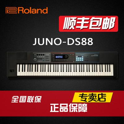 roland键盘