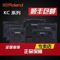 ROLAND罗兰KC80 KC220 KC400 KC600电鼓吉他键盘合成器音箱音响