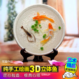 Van Gogh creative home accessories gift gift handmade decoration resin painting 3d three-dimensional goldfish hanging plate set plate living room