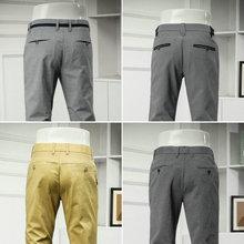 男长裤 舒适透气格子款 潮流长裤 夏季薄款 子男修身 花都百货时尚
