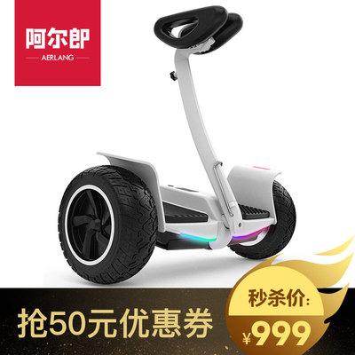 双轮电平衡车