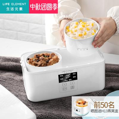 生活元素陶瓷电热饭盒双层可插电保温饭盒加热蒸煮饭盒热饭神器