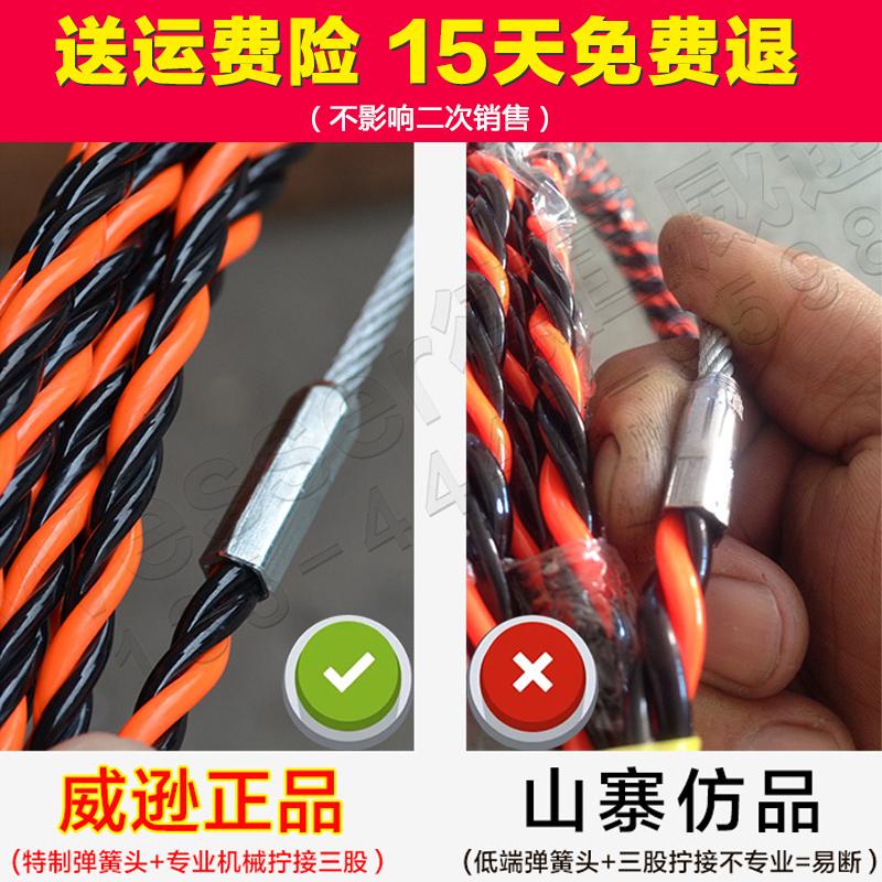 进口穿线器高强度引线器电工电线网线全自动拉线器过直角弯穿管器