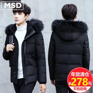 羽绒服男短款2017冬季新款韩版修身加厚大毛领纯色羽绒外套男装潮