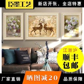 花卉客厅装饰画欧式挂画沙发背景墙三联画大气有框画麋鹿美式壁画