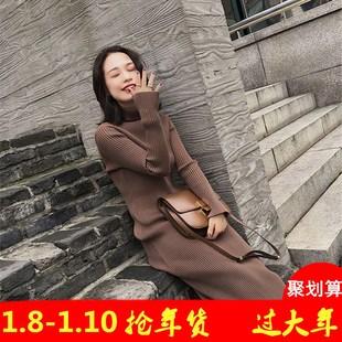 秋冬新款 年末清仓  加厚高领修身中长款过膝毛衣羊毛针织衫