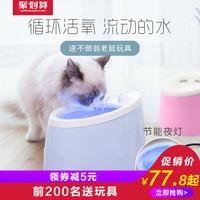 宠物电动饮水器