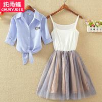 学生女韩版连衣裙女夏季2018新款小清新套裙背心吊带裙两件套潮