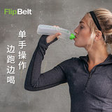United States Flipbelt sports bottle portable water cup plastic outdoor leak-proof large capacity ml running sports equipment