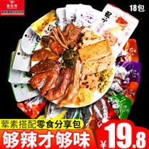 湖南卤味特产仙都辣酱鸭脚掌筋鸭货即食零食特辣小吃香辣真空食品