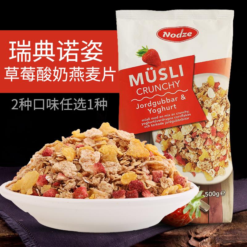 【18.3.13值得买】福利,淘宝天猫白菜价商品汇总