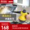 阿里亚特4133家用高温高压蒸汽清洁机多功能厨房地毯沙发油烟空调