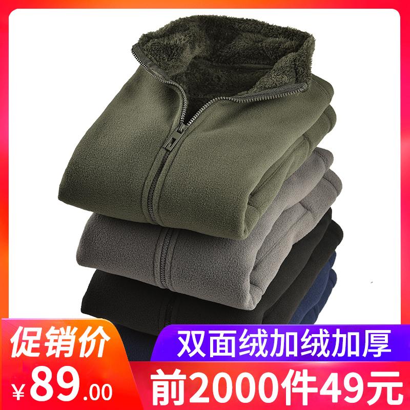 Утепленная домашняя одежда Артикул 599679264808