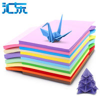 Huidong color a4 paper square handmade paper color paper kindergarten children students origami thousand paper crane DIY material thick fluorescent printing multi-function hand-made color hard cardboard hard large