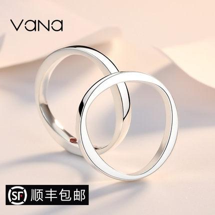 vana镶施华洛世奇锆纯银情侣戒指一对男女简约日韩原创设计对戒素