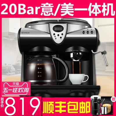咖啡机全自动打奶泡