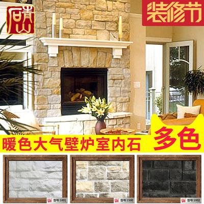 青山黄色文化石文化砖电视背景墙壁炉仿古砖外墙砖别墅瓷砖1801