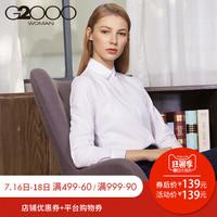 G2000职业女装正装上衣 衬衣OL通勤商务时尚优雅气质白色长袖衬衫