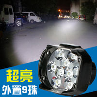 Motorcycle led lights headlights conversion accessories super scooter lights electric lights external headlights super bright glare