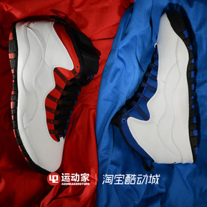 3c86ff925e64 42 Sportsman  Air Jordan 11 Low AJ11 Easter 528896 528895-145 ...