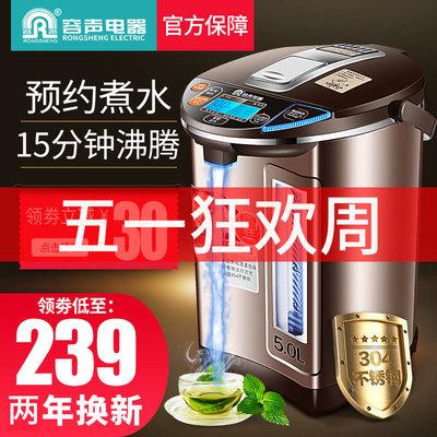 电热水壶自动恒温