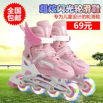 正品直排溜冰鞋儿童全套装3-5-6-8-10岁初学者可调男女滑冰旱冰鞋