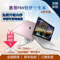 独显2GMX150满雪版八代i5系列CK15Pavilion畅游人惠普HP