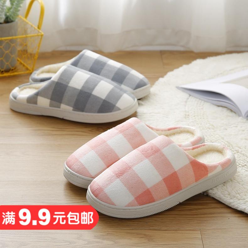 Детская домашняя обувь Артикул 580555279667