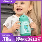 淘气宝贝儿童保温杯宝宝学饮杯带手柄婴儿吸管杯防呛防摔儿童水杯