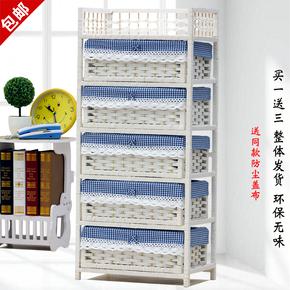 正品藤编床头柜收纳柜抽屉式储物柜5层卧室玩具整理儿童宝宝衣柜