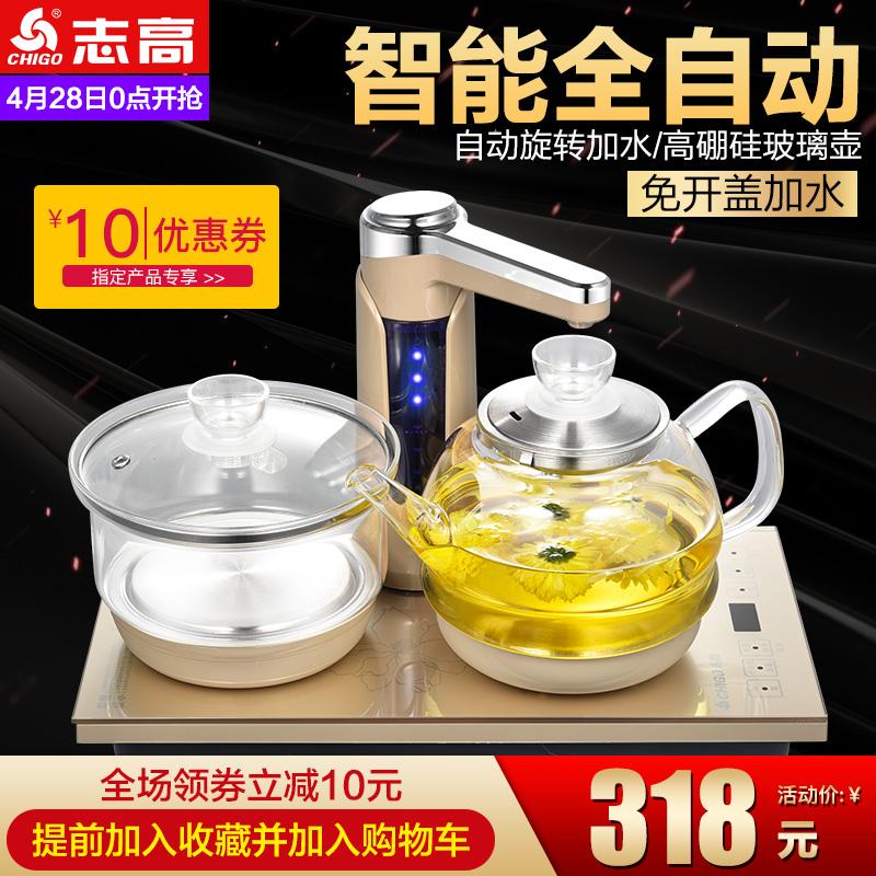煮茶電磁爐智能