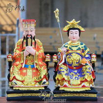 Jade Emperor statue painted Jade Emperor Tianzun queen Mother Jade Emperor Yaochi Golden mother resin Buddha Statue