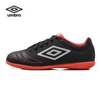 茵宝Umbro足球鞋男IT无钉合成革专业比赛训练足球鞋  UCB90107