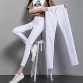 白色裤子女2018新款小脚铅笔裤高腰修身打底牛仔裤外穿薄款九分裤