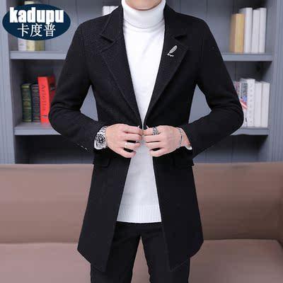 男士韩版修身中长款风衣冬季呢子外套青少年休闲毛呢大衣男生衣服