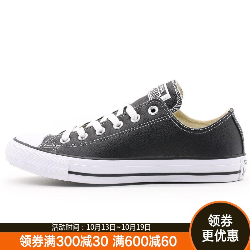 CONVERSE匡威男鞋女鞋 经典款皮质透气情侣低帮休闲鞋板鞋132174C