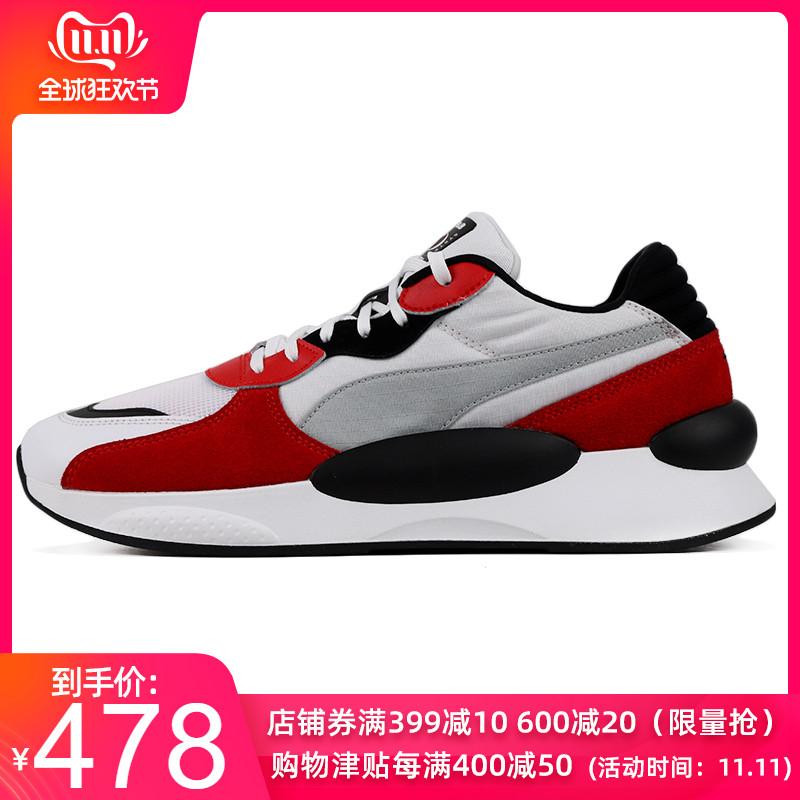 PUMA彪马19秋季新品男女中性运动复古舒适跑步鞋休闲板鞋 370230