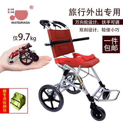 旅行超轻便携铝合金轮椅
