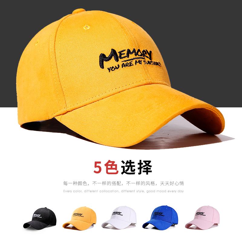 黄色帽子女潮人鸭舌帽男ins韩版夏天棒球帽休闲百搭遮阳帽姜黄色