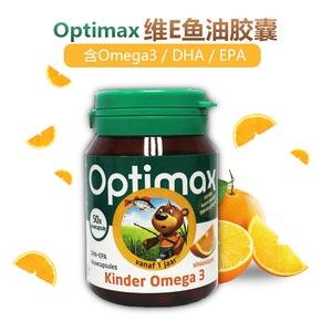 荷蘭直郵 OMEGA-3寶寶DHA和EPA 0ptimax 兒童小熊魚油咀嚼軟膠囊