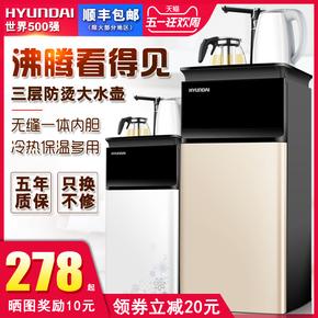 韩国现代全自动上水家用茶吧机 立式冷热节能自动断电智能饮水机
