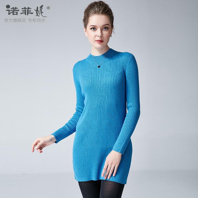 高档秋季针织衫